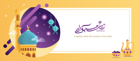 Eid Mubarak calligraphy means happy holiday with flat style mosque and moon in chrome yellow tone Illustration
