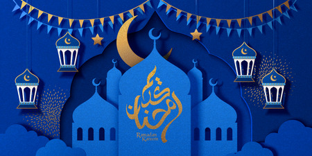 Ramadan Kareem means generous holiday calligraphy with paper art mosques upon the cloud Çizim