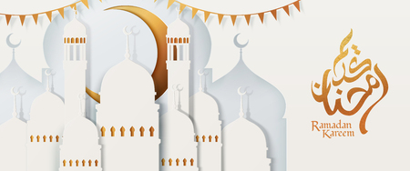 Ramadan Kareem calligraphy means generous holiday with white mosque and golden moon background
