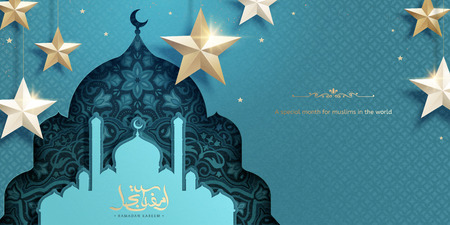 Ramadan Kareem calligraphy means generous holiday with turquoise mosque and hanging stars