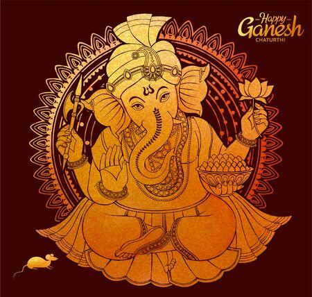 Happy Ganesh Chaturthi design in colore dorato Vettoriali