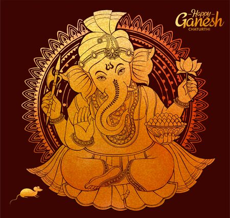 Happy Ganesh Chaturthi design in golden color