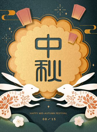 Paper art Mid Autumn Festival design with rabbits and giant mooncake, Holiday name written in Chinese words Illustration