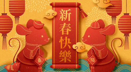 Paper art lunar year design with mouse holding chinese knot, happy new year and fortune written in Chinese words on chrome yellow background