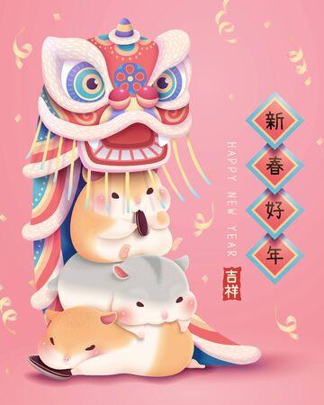 Hámster gordito encantador comiendo semillas de girasol y tocando la danza del león sobre fondo rosa, año lunar de primavera y sospechoso escrito en palabras chinas
