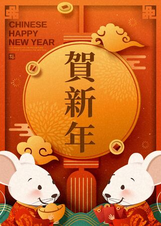 Lunar year paper art white mouse holding red envelopes and gold ingot, happy new year written in Chinese words