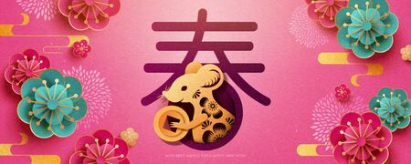Happy new year paper art banner with cute mouse holding feng shui coin, spring written in Chinese words on pink background