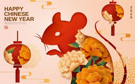 Happy the year of rat with peony flowers and lanterns, fortune written in Chinese words Ilustração