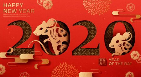 Happy year of the rat in paper art style on red background, happy lunar year written in Chinese words