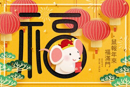 Happy new year cute paper art white mouse with lanterns on yellow background, fortune and suspicious greetings written in Chinese words