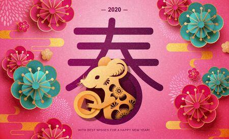 Bonne année papier art souris mignonne tenant une pièce de monnaie feng shui avec des décorations de fleurs, printemps écrit en mots chinois sur fond rose