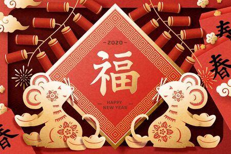 Happy new year paper art rat with spring couplet and firecrackers, fortune and spring season written in Chinese words