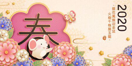 Schattig jaar van de rat met bloemenontwerp, verdachte groeten en lente geschreven in Chinese woorden Vector Illustratie