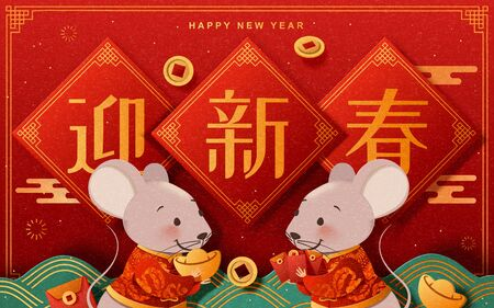 Feliz año nuevo con lindo ratón y bienvenida a la caligrafía de la temporada de primavera escrita en palabras chinas sobre fondo rojo, pareado de primavera