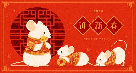 Bonne année avec une jolie souris blanche tenant un lingot d'or et une pièce de monnaie, bienvenue à la saison écrite en mots chinois sur fond rouge de couplet de printemps Vecteurs