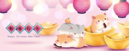 Hámster gordito encantador con lingote de oro en la bandera rosa brillante bokeh, año lunar de primavera escrito en palabras chinas