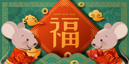 Happy new year with cute mouse and fortune calligraphy written in Chinese words on spring couplet, turquoise background