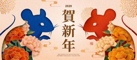 Frohes Jahr des Rattenbanners mit Pfingstrosenblüten, Mondjahr in chinesischen Wörtern geschrieben