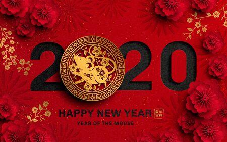 Anno del topo con topi di carta e decorazioni floreali su sfondo rosso, felice anno del topo in parole cinesi