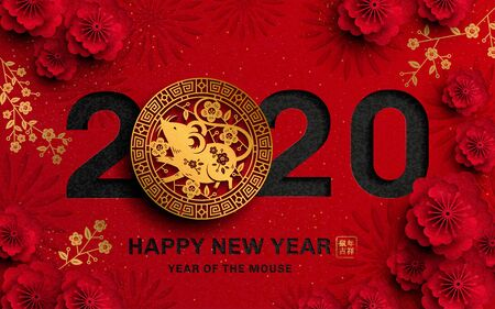 Year of the mouse with paper art mice and flower decoration on red background, happy rat year in Chinese words Ilustração