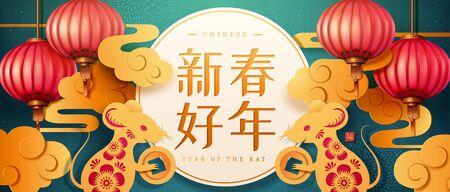 Frohes Jahr der Ratte im Papierkunststil mit Maus, die Feng-Shui-Münze hält, Neujahrsgruß in chinesischen Wörtern auf türkisfarbenem Hintergrund geschrieben