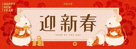 Feliz año nuevo con lindo ratón blanco en traje folklórico sosteniendo monedas de oro, bienvenida a la temporada escrita en palabras chinas