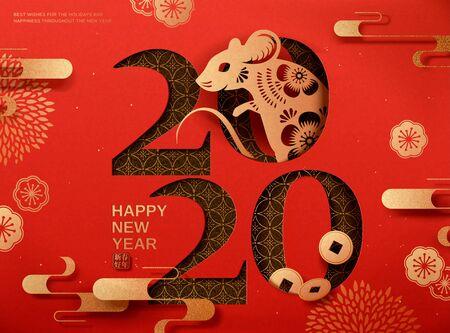 Gelukkig jaar van de rat in papierkunststijl op rode achtergrond, gelukkig maanjaar geschreven in Chinese woorden