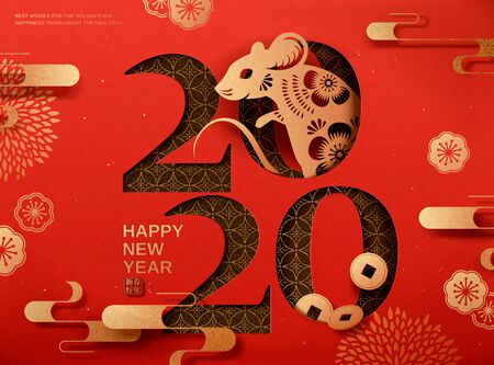 Happy year of the rat in paper art style on red background, happy lunar year written in Chinese words 免版税图像 - 130672640