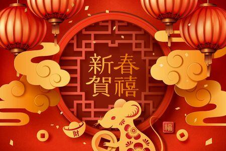 Frohes Jahr der Ratte im Papierkunststil mit Maus, die Feng-Shui-Münze hält, Neujahrsgruß in chinesischen Wörtern auf traditionellem Fensterrahmen geschrieben