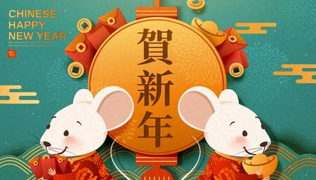 Lunar year paper art white mouse holding red envelopes and gold ingot, happy new year written in Chinese words on turquoise background