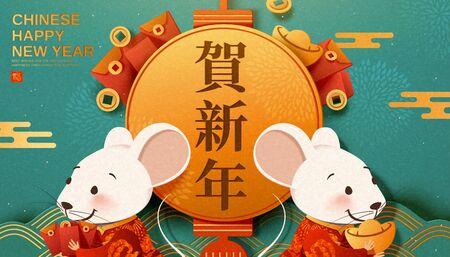 Rok księżycowy papieru sztuki biała mysz trzymająca czerwone koperty i sztabki złota, szczęśliwego nowego roku napisane w chińskich słowach na turkusowym tle