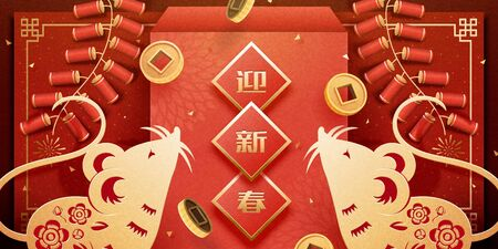 Happy new year paper art rat with red envelope and firecrackers, welcome the spring season written in Chinese words Ilustração