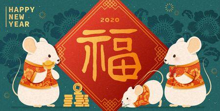 Felice anno nuovo con un simpatico topo bianco e calligrafia della fortuna scritta in parole cinesi su un distico primaverile, sfondo turchese
