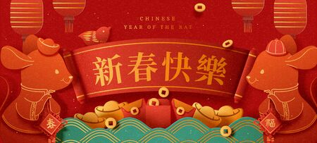 Red zodiac year banner of the rat with paper art style mouse and gold ingot, happy lunar year written in Chinese words