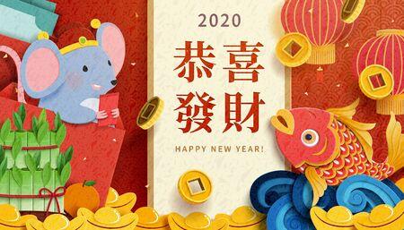 Feliz año nuevo lindo diseño de arte en papel con elementos de lingote de oro y rata, que seas próspero escrito en palabras chinas Ilustración de vector