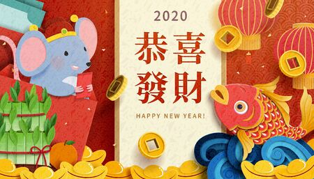 Happy new year cute paper art design with rat and gold ingot elements, May you be prosperous written in Chinese words