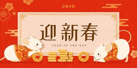 Felice anno nuovo con un simpatico topo bianco in costume popolare con monete d'oro, benvenuto alla stagione scritta in parole cinesi Vettoriali