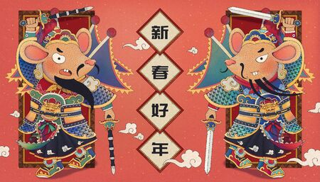 Cute mouse door gods holding swords on pink background, lunar year written in Chinese words on spring couplets