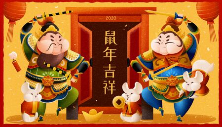 Cute Chinese door gods holding sword and rats on yellow background for lunar new year, auspicious rat year written in Chinese words