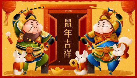 Niedliche chinesische Türgötter, die Schwert und Ratten auf gelbem Hintergrund für das neue Mondjahr halten, verheißungsvolles Rattenjahr in chinesischen Wörtern geschrieben written