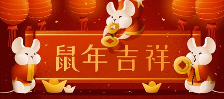 Cute mice holding gold coins on red lantern banner, auspicious rat year written in Chinese words