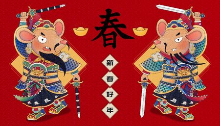 Cute mouse door gods holding swords on red background, lunar year and spring written in Chinese words