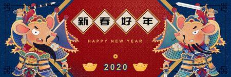 Dieux mignons de porte de souris tenant des épées sur le fond rouge et bleu de bannière, année lunaire écrite en mots chinois Vecteurs