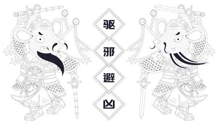 Cute mouse door gods holding swords in monochrome, exorcise evil spirits written in Chinese words
