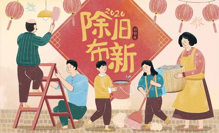 Family doing house chores together in spring festival period, out with the old in with the new written in Chinese words on spring couplet Ilustracja