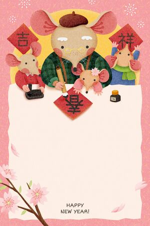 Lovely lunar year illustration with copy space, grandpa rat writing calligraphy with spring, fortune and auspicious written in Chinese words on spring couplet 向量圖像
