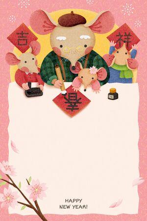 Preciosa ilustración del año lunar con espacio de copia, abuelo rata escribiendo caligrafía con primavera, fortuna y auspicioso escrito en palabras chinas en la primavera pareado