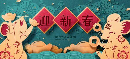 Graziosi topi d'arte di carta color oro che tengono lingotti d'oro e denaro su sfondo turchese scuro dell'orchidea, traduzione di testo cinese: Benvenuto la primavera