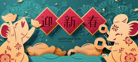Lovely golden color paper art mice holding gold ingots and money on dark turquoise orchid background, Chinese text translation: Welcome the spring