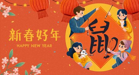 Lovely people writing doufang on pumpkin orange background, Chinese text translation: Rat and lunar year